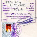 bahrain-embassy-attestation