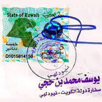 kuwait-embassy-attestation
