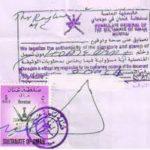 oman-embassy-attestation