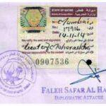 qatar-embassy-attestation